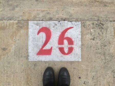 26 размер обуви